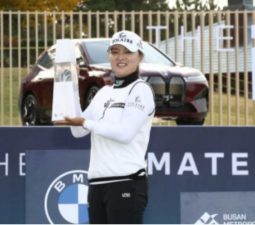 Ko Jin Young đạt danh hiệu thứ 11 trên LPGA Tour. Nguồn: Internet